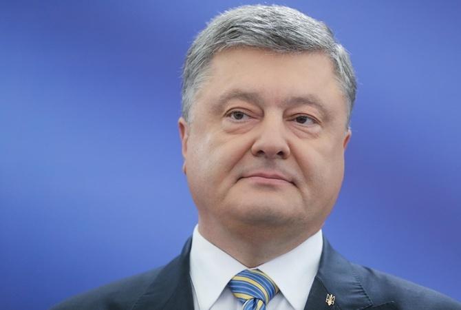 Мальта выступает юристом Украины в EC — Порошенко