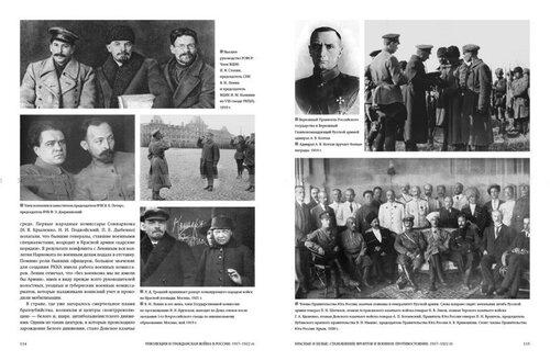 revolution1917-1922-2.jpg