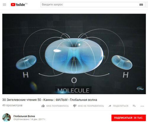 Эфир, геосолитоны, гравиболиды, БТГ СЕ и ШМ - Страница 9 0_221f50_6e975f6f_L