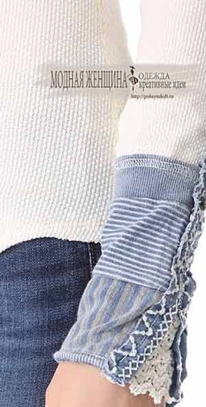 Переделка одежды. Перешиваем манжет рукава