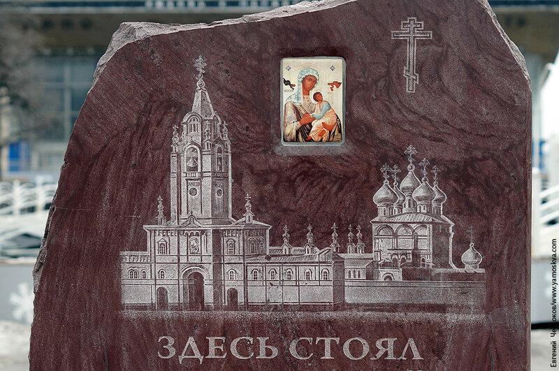 53. Пушкинская пл. 02.03.17.03..jpg
