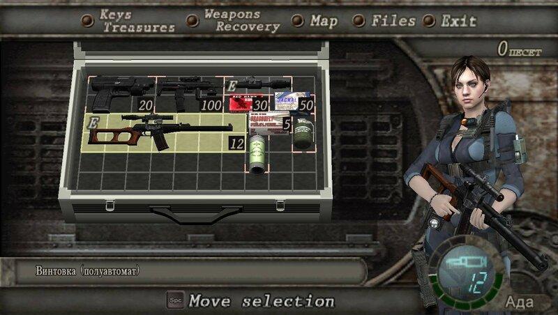 Jill Valentine Pack HD 0_1a4bab_96cb9fc4_XL