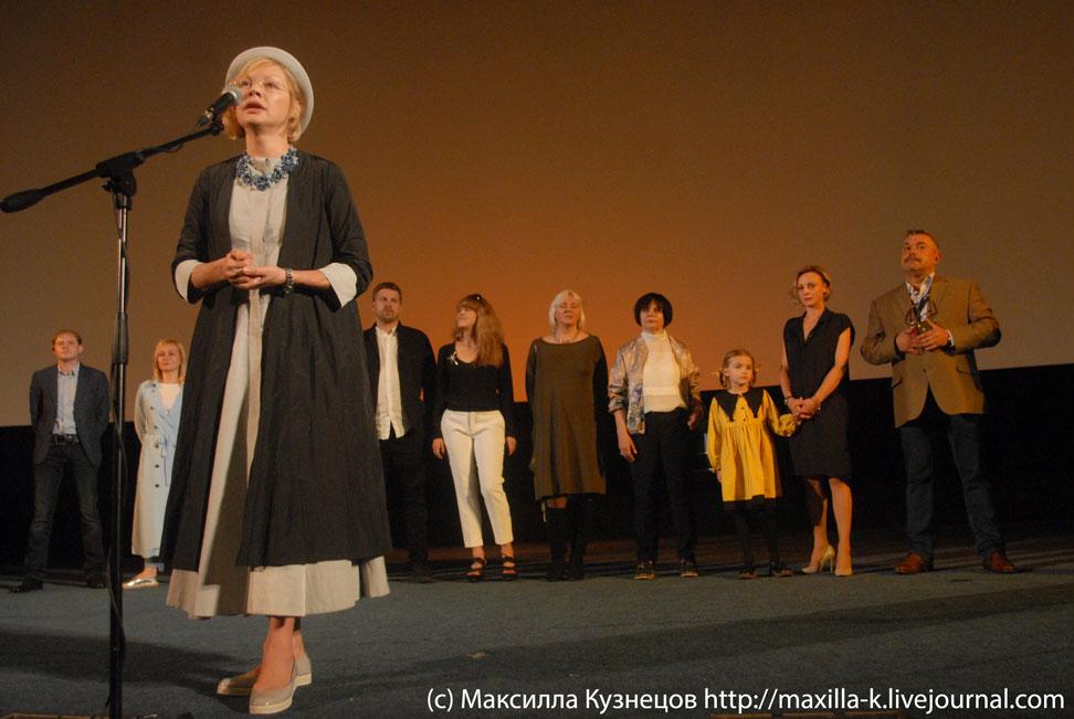 Алена Бабенко и группа фильма Мотылек