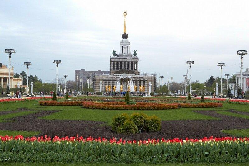 Москва - ВДНХ