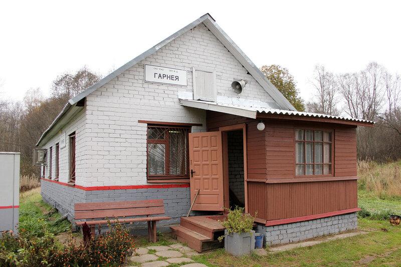 Здание ДСП на станции Гарнея, вход