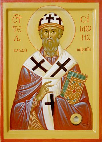 Святитель Симон Печерский, Владимирский, Суздальский, епископ