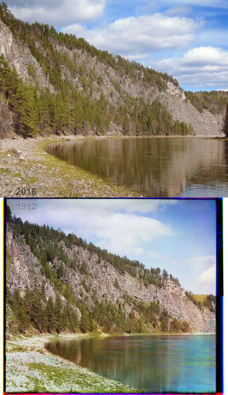 Камень Высокий. Река Чусовая.