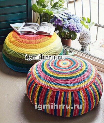 Разноцветные пуфы в круговую и продольную полоски. Вязание крючком