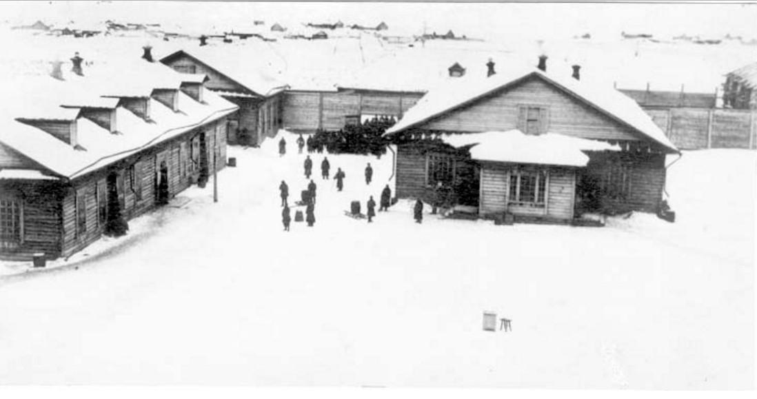 Александровская каторжная тюрьма