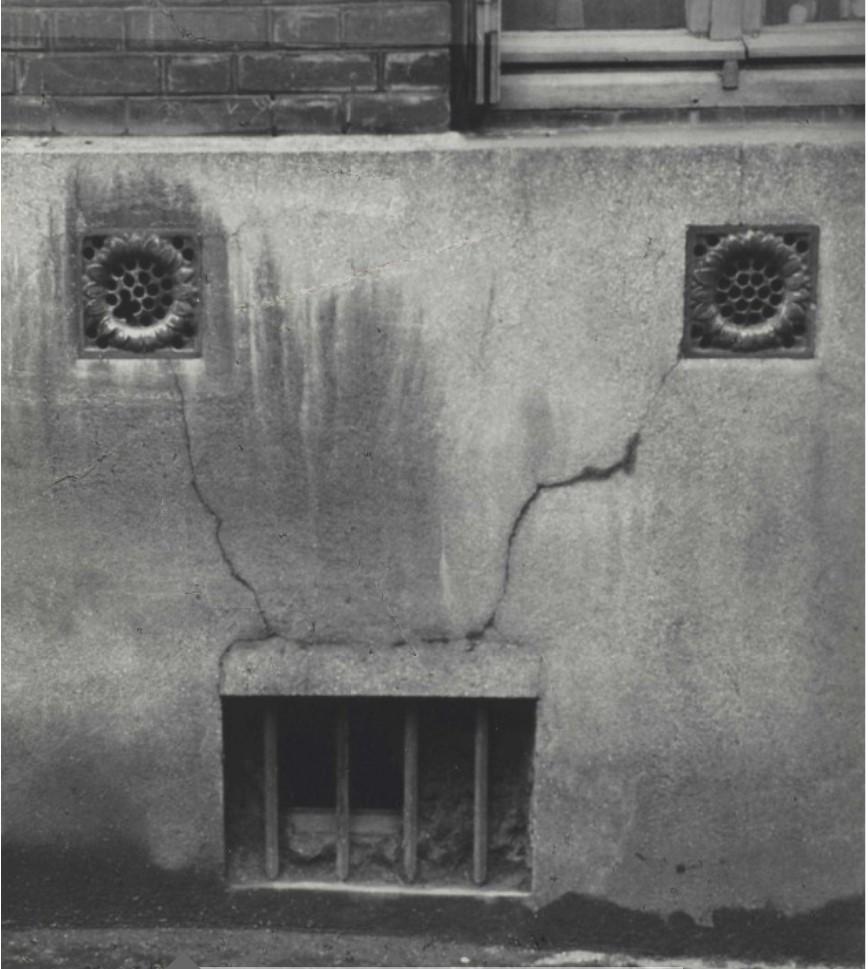 1945. Вентилятор