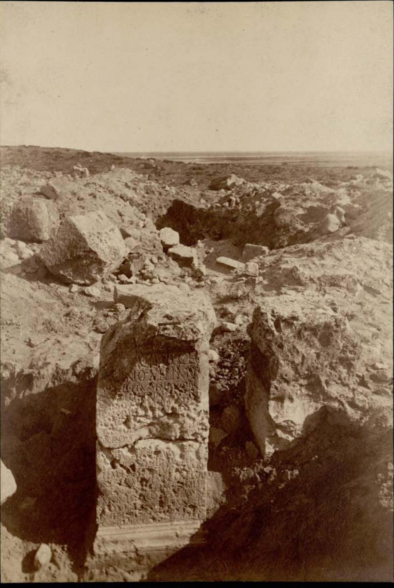 Буграра. Зафиксированное надгробие