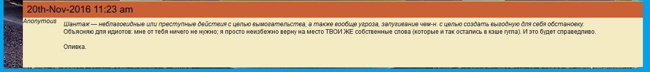 Оливка (3)