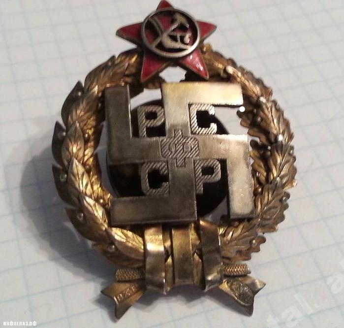 Георгиевская лента не имеет отношения к победителям во Второй мировой войне, ее не было в советской наградной системе, - посольство Украины - Цензор.НЕТ 6166