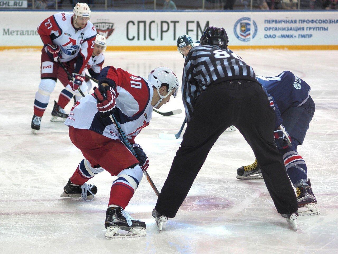 81Металлург - Локомотив 23.11.2016