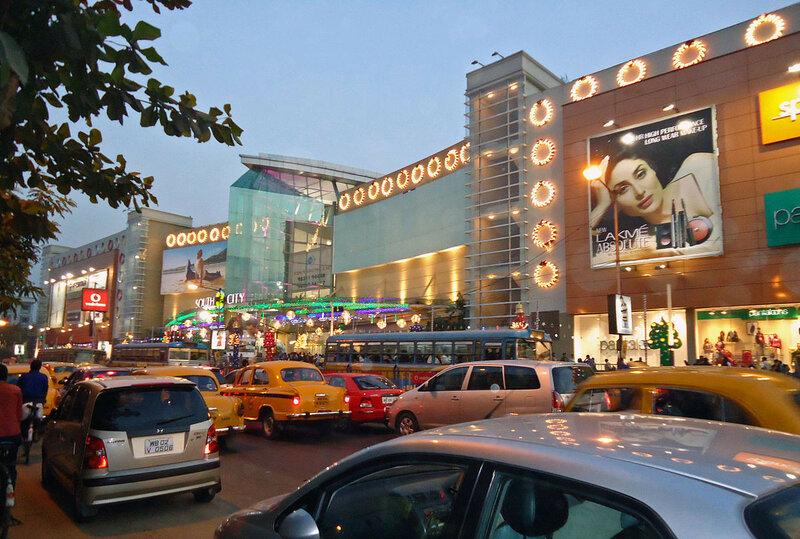 2016 Kolkata.JPG