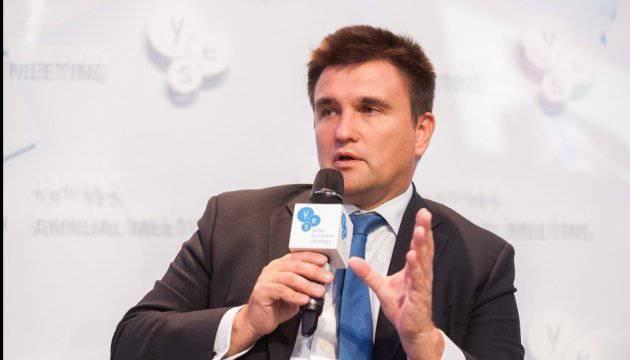 ЕС занял слабую позицию на переговорах с Газпромом по газопроводу OPAL, - Климкин