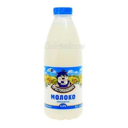 milk-9.jpg