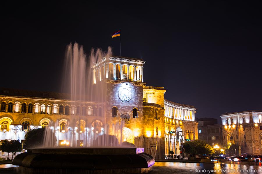 приготовить армения ночью фото фотообои германия