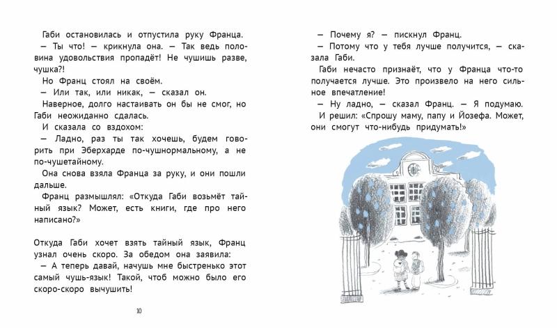 Franс_15_blok5.jpg