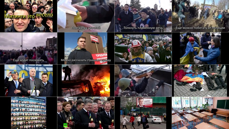 Штаб Навального: митинги – это весело