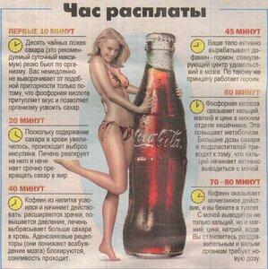 https://img-fotki.yandex.ru/get/195132/19411616.5ee/0_129bdf_244908da_M.jpg