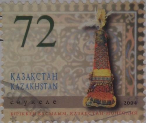 2004 № 486 Каз-Монгол Саукеле (каз голов убор) 72