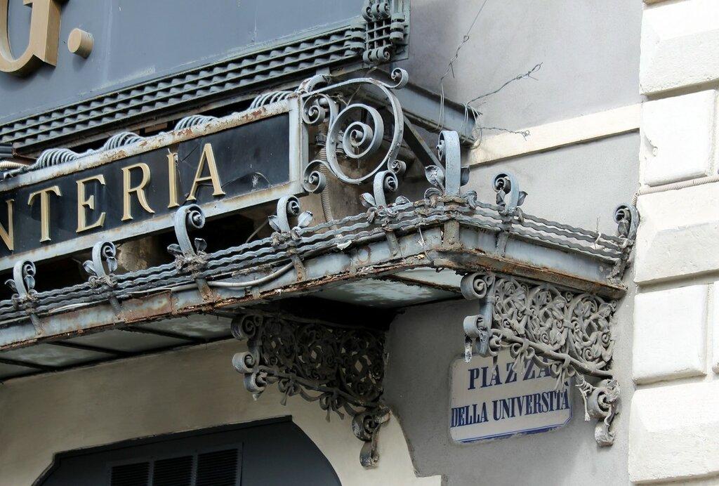 Catania. The Palace of La pan (Palazzo la Piana)