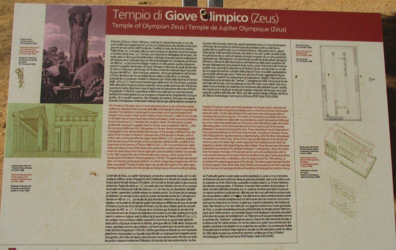 Valle dei Templi, Agrigento