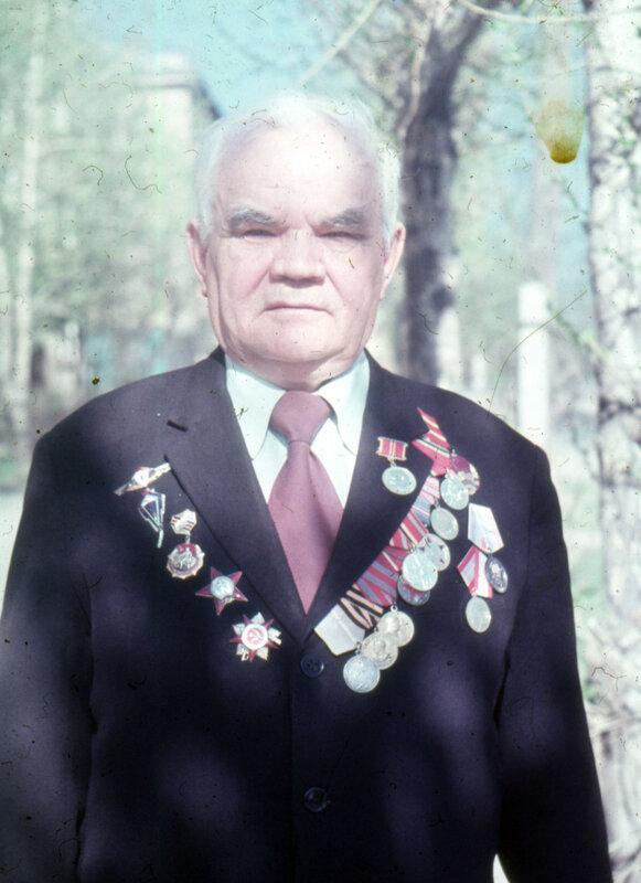 Дед. Свердловск, возможно 9 или 1 мая 1981 г.