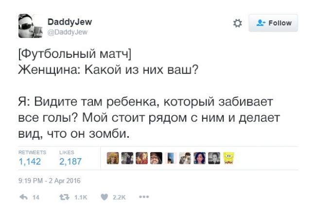 © DaddyJew