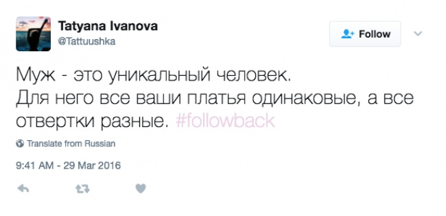 © twitter.com