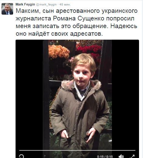 «Отпустите папу домой». Сын Сущенко записал обращение кПутину