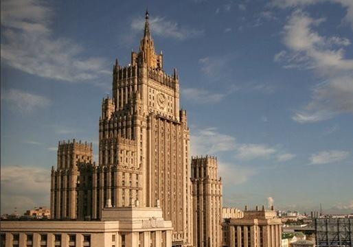 Российская Федерация считает, чтоЕС презентовал слабость— Продление санкций