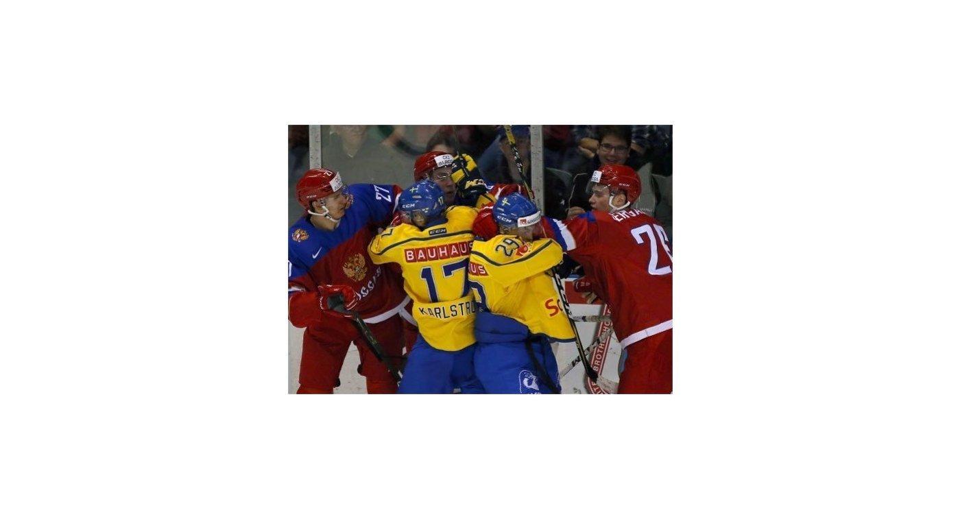 Молодежная сборная Российской Федерации похоккею проиграла шведам ввыставочном матче