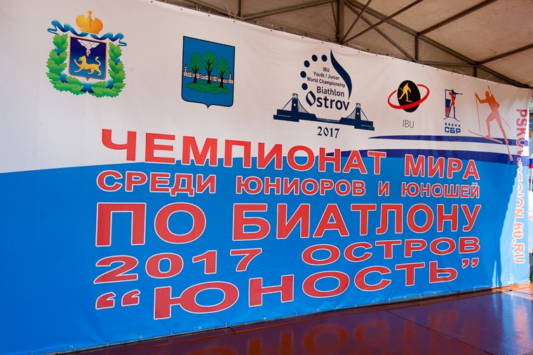 IBU нестал отстранять биатлонистов РФ от интернациональных состязаний