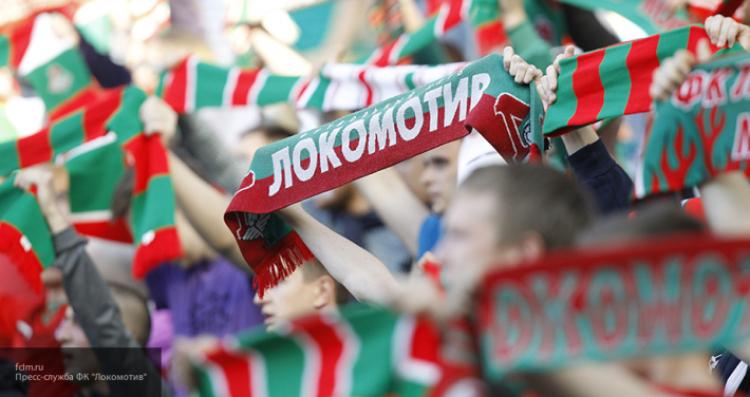 Нападающий «Краснодара» Арикленес даСилва Феррейра уходит в«Локомотив»