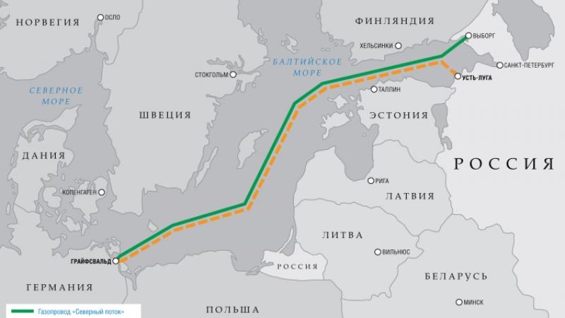 Вкомпании Wintershall поведали опроекте «Северный поток-2» иего финансовом снабжении
