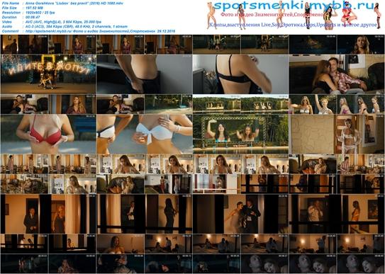 http://img-fotki.yandex.ru/get/195132/340462013.297/0_394e8a_75cce8ee_orig.jpg