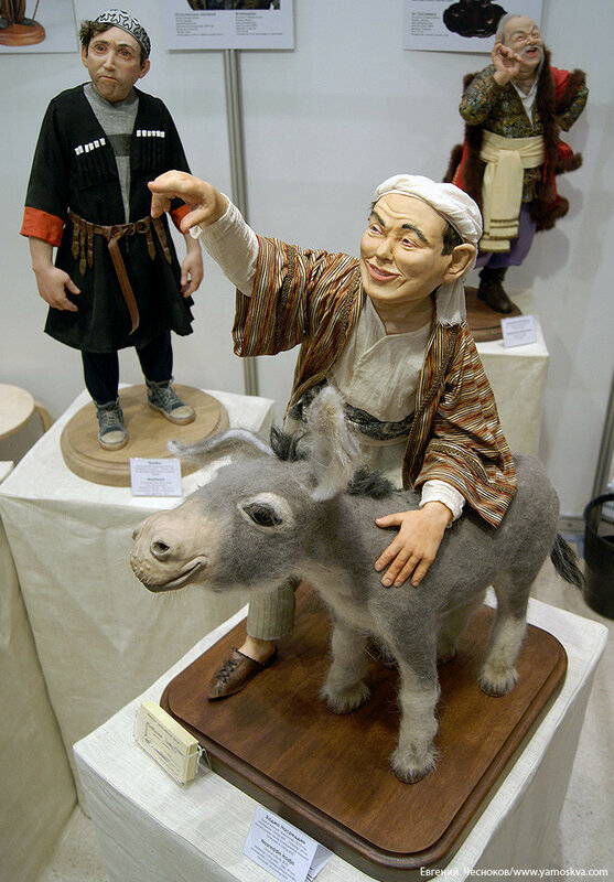 27. Манеж.Искусство куклы. 29.10.10.доп36...jpg