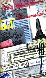 Журнал: Юный техник (ЮТ). - Страница 2 0_1a81b8_b41a854c_orig