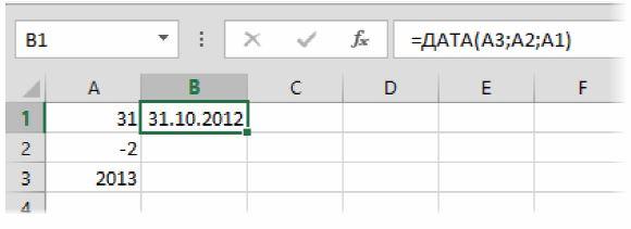 Можно сдвигать дату на заданное количество месяцев