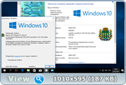 Windows 10 Insider Preview 15042.0.170219-2329.RS2_RELEASE RTM Escrow by SURA SOFT x86 x64 (RU-RU)