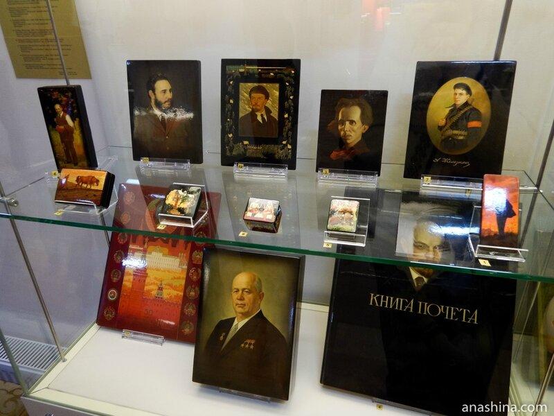 Шкатулки с портретами политических деятелей, Федоскинская лаковая миниатюра