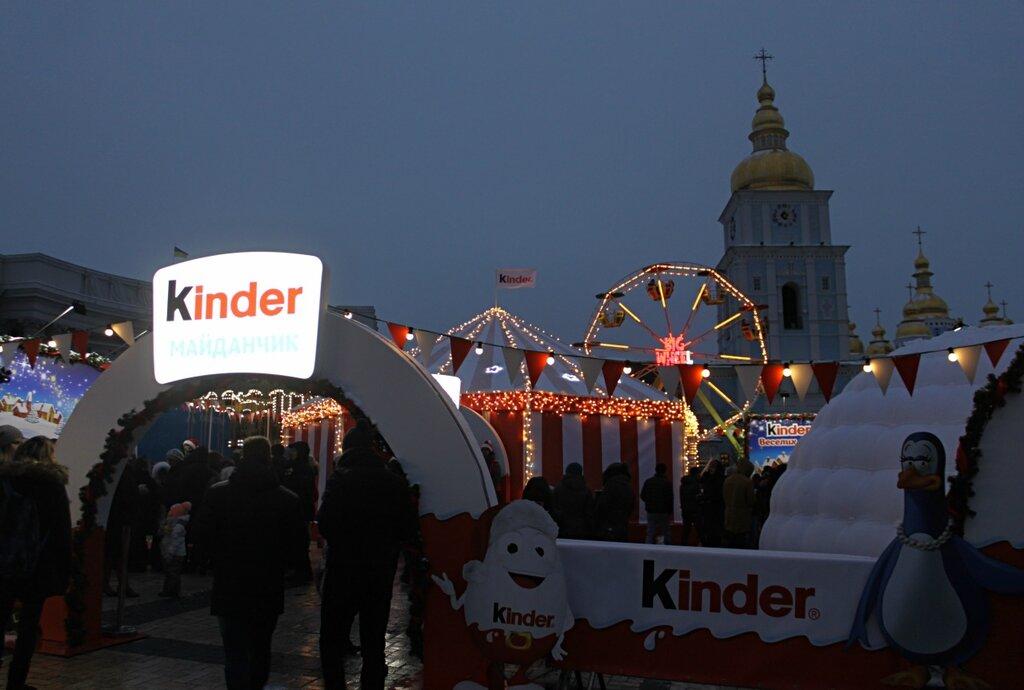 Рекламный городок Киндер
