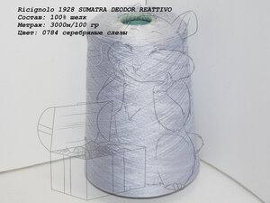 19988.jpg