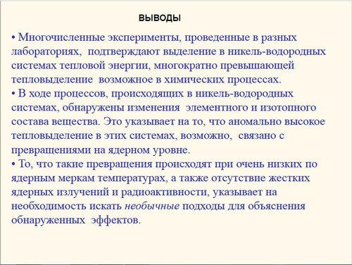 https://img-fotki.yandex.ru/get/195132/51185538.12/0_c25ca_fae740e4_L.jpg