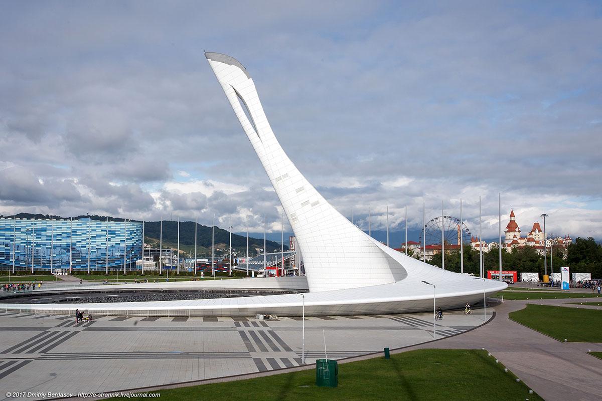 Олимпийский парк width=