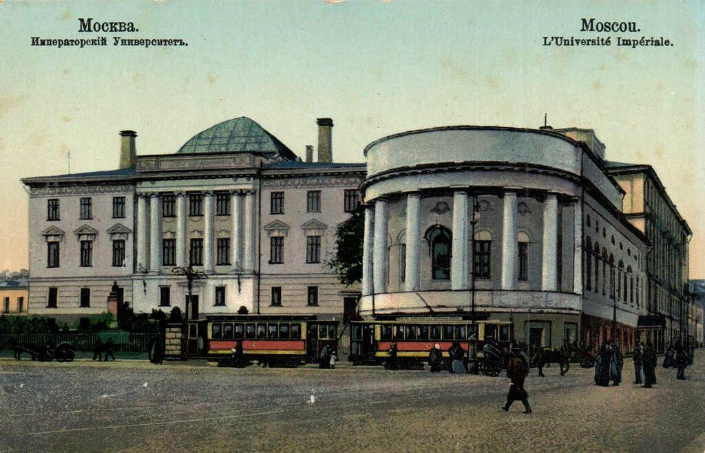 340510 Императорский университет кон. 1900-х - нач. 1910-х гг..jpg