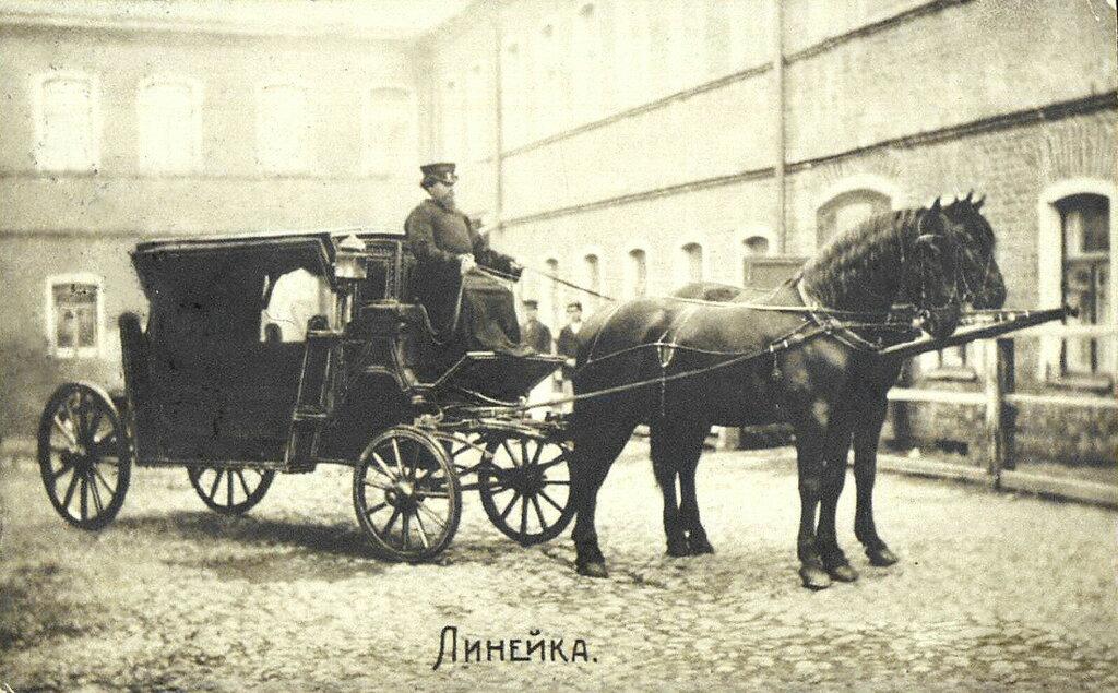 8098 «Линейка» во дворе дома Ечкиных 1890-х.jpg