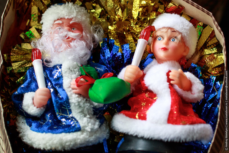 ожидания от нового года дед мороз и снегурочка в коробке